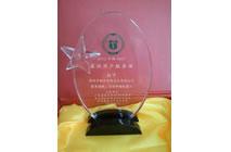 联合创新-2012中国SMT最佳用户服务奖